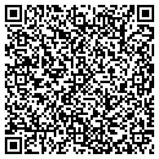 QR-код с контактной информацией организации РУБИН-ЮВЕЛИР