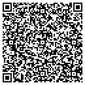 QR-код с контактной информацией организации АЛЬТА-ТРЕЙД