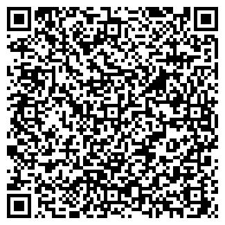 QR-код с контактной информацией организации АННА КОМПАНИЯ