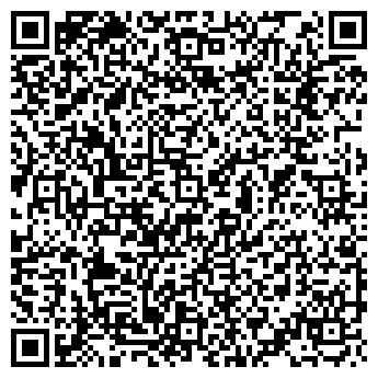 QR-код с контактной информацией организации АРМИ-СИСТЕМА, ООО