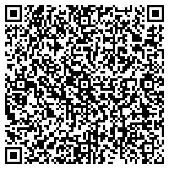 QR-код с контактной информацией организации МАТЕРИА МЕДИКА ДОН