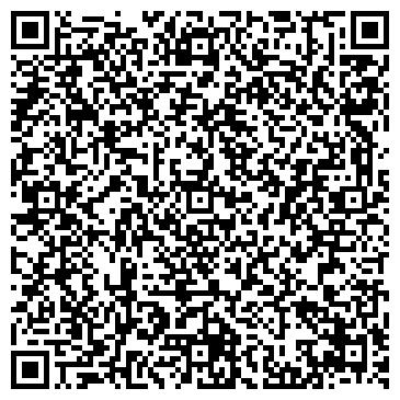 QR-код с контактной информацией организации РАДУГА ХУДОЖЕСТВЕННЫЙ САЛОН