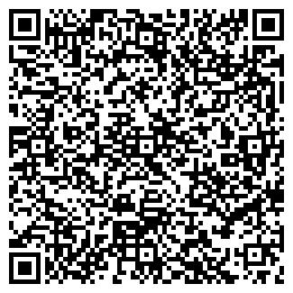 QR-код с контактной информацией организации МРИЯ КОМПАНИЯ