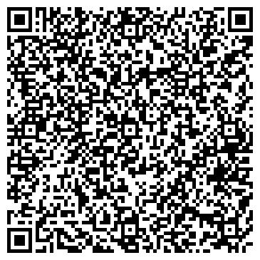 QR-код с контактной информацией организации ОПЫТНЫЙ ФАРМАЦЕВТИЧЕСКИЙ ЗАВОД