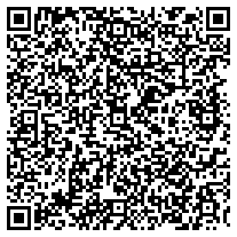 QR-код с контактной информацией организации РЕГУЛ-ФАРМИМЭКС