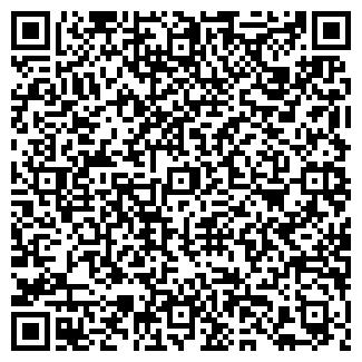QR-код с контактной информацией организации СВС-ФАРМА
