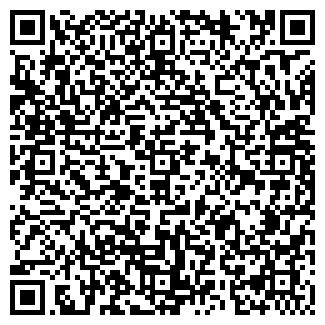QR-код с контактной информацией организации СТИКОН