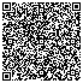 QR-код с контактной информацией организации РАЙ-САЙ-1 ТОО