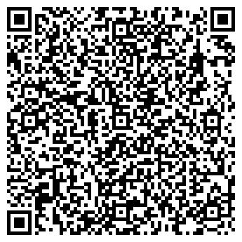 QR-код с контактной информацией организации ВТОРСТАЛЬМЕТ, ЗАО