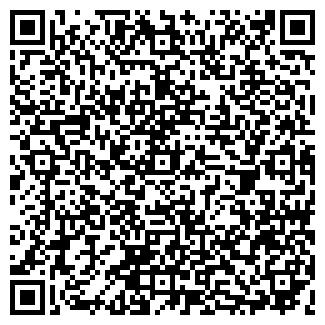 QR-код с контактной информацией организации ОЛМЕТ, ООО