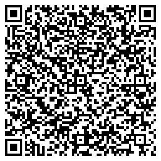 QR-код с контактной информацией организации СИБИНВЕСТ, ООО