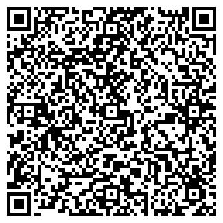 QR-код с контактной информацией организации ПРОТЭК ФПК