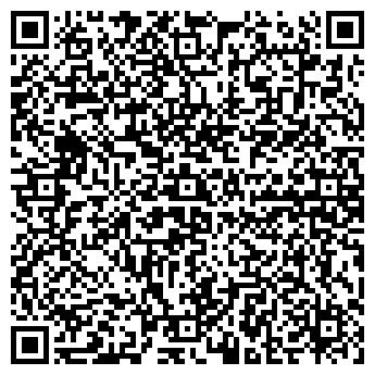 QR-код с контактной информацией организации РАХАТ ТОРГОВЫЙ ДОМ ТОО