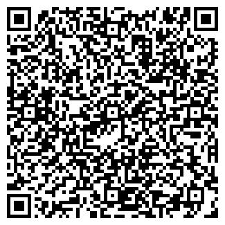 QR-код с контактной информацией организации СПЕКТР ФИРМА