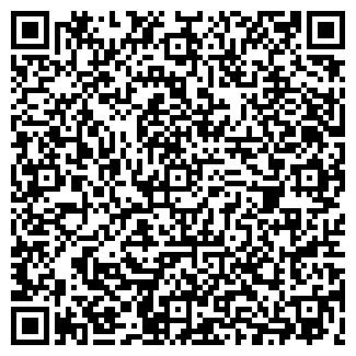 QR-код с контактной информацией организации ЦЕНТР ЛТД.