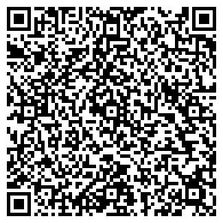QR-код с контактной информацией организации ЭЛЕГИЯ-2
