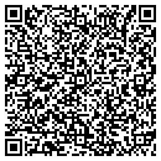 QR-код с контактной информацией организации ЮГО-ЗАПАДНОЕ