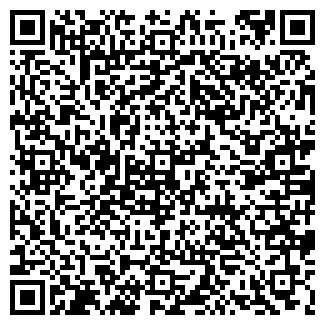 QR-код с контактной информацией организации АЛВО