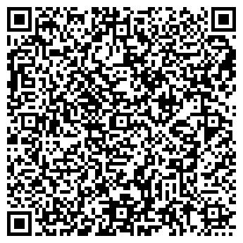 QR-код с контактной информацией организации АЛЬФА МЕТИЗЫ, ООО