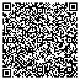 QR-код с контактной информацией организации АРД ФИРМА