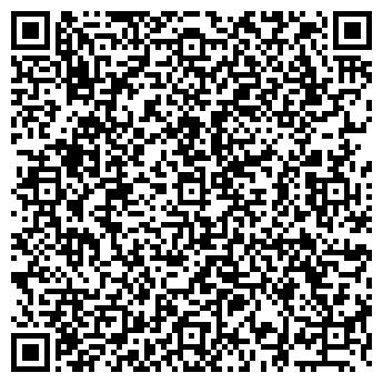 QR-код с контактной информацией организации «ВЕСТМЕТ-ВОРОНЕЖ»