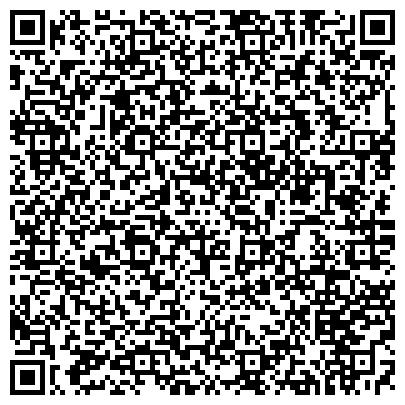 QR-код с контактной информацией организации ВОРОНЕЖСКИЙ ЗАВОД СТРОИТЕЛЬНЫХ АЛЮМИНИЕВЫХ КОНСТРУКЦИЙ (ВЗСАК), ООО