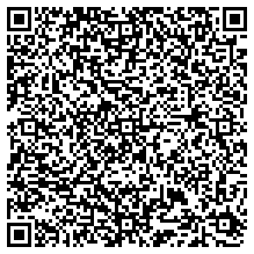 QR-код с контактной информацией организации НА 5 ЗАМКОВ МАГАЗИН ЧП ВОРОНКОВА А.С.