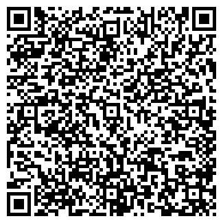 QR-код с контактной информацией организации СЕРОЛИГР