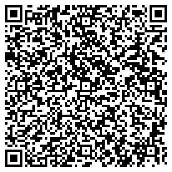 QR-код с контактной информацией организации ДИСКАВЕРИ ТРЕВЕЛ