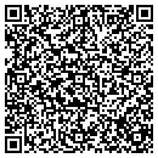 QR-код с контактной информацией организации МАСТЕР-БПО