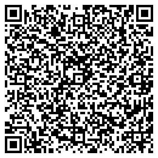QR-код с контактной информацией организации СЛАВЯНКА ПК