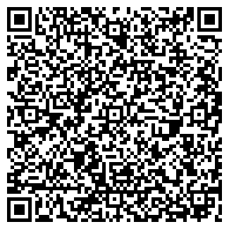QR-код с контактной информацией организации МЕДЕЯ ПЛЮС