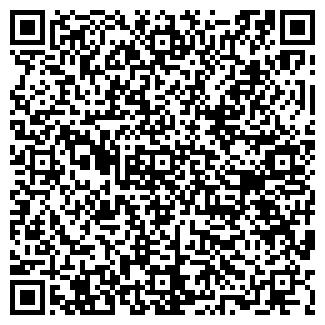 QR-код с контактной информацией организации БГК ОЙЛ
