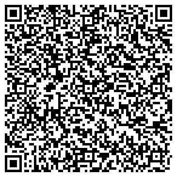 """QR-код с контактной информацией организации ООО ПКЦ """"Континент"""""""