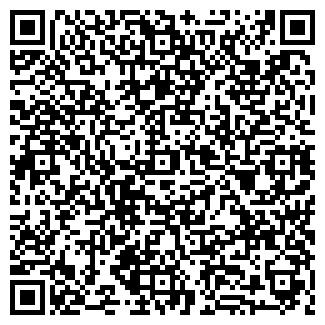QR-код с контактной информацией организации КВК ФИРМА