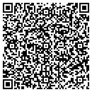 QR-код с контактной информацией организации НСК КОМПАНИЯ