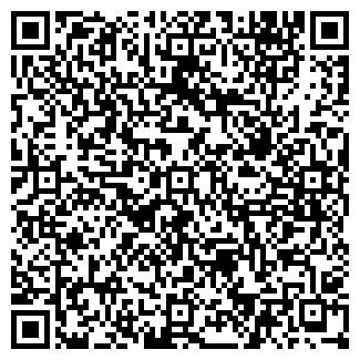 QR-код с контактной информацией организации ПРОЛОГ-ОЙЛ