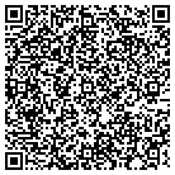 QR-код с контактной информацией организации РОССТРОЙДОМ