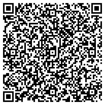 QR-код с контактной информацией организации СВИТОЙЛ ООО ФИЛИАЛ