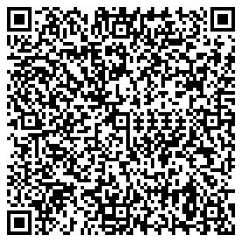 QR-код с контактной информацией организации СОБИНВЕСТ, ООО