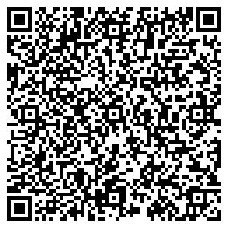 QR-код с контактной информацией организации АР ПАК, ООО