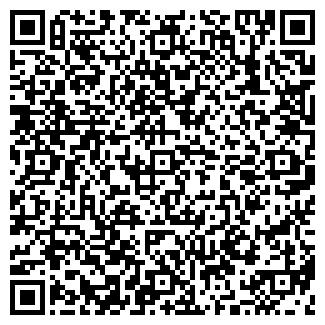 QR-код с контактной информацией организации ВОРОНЕЖТАРА