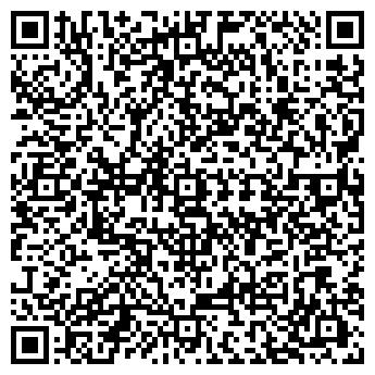 QR-код с контактной информацией организации СМОЛЕНИНОВ И. Н., ЧП