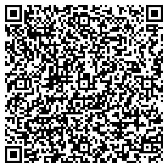 QR-код с контактной информацией организации ГЛОРИЯ ПЛАСТИК, ООО