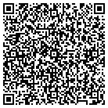 QR-код с контактной информацией организации СТУДИЯ КАМНЯ, ООО