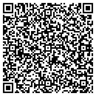 QR-код с контактной информацией организации ИНФИКА ТД