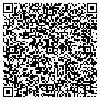 QR-код с контактной информацией организации АЭЛИТА ЧП КУЛАКОВА В.И.