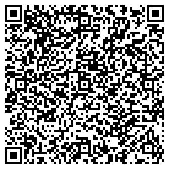 QR-код с контактной информацией организации ИНТЕРАГРО СП