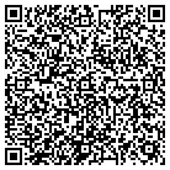 QR-код с контактной информацией организации РОСМОЛТОРГ КОМПАНИЯ ТОО