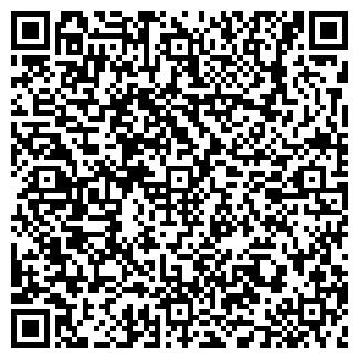 QR-код с контактной информацией организации РОСАГРОТРЕД